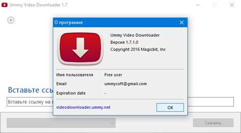 ummy video downloader 1.8