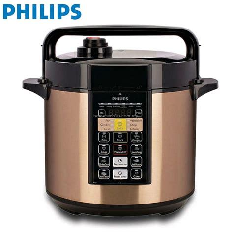 philips pressure cooker hd malaysia philips pressure