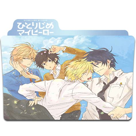Icon Folder Summer Anime 2017 Anime Summer Season 2017 Folder Icons By Elios96 On Deviantart