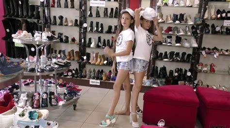 Brima Models Brimakids Com At Wi Home Kids By Brima D