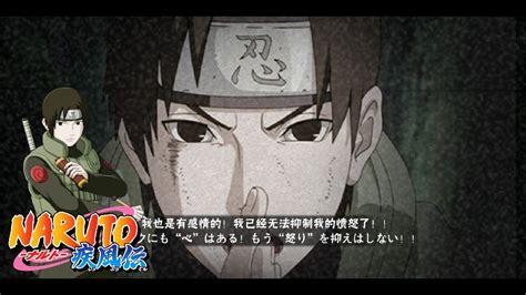 Juegos interactivos para reforzar todas las areas. NARUTO MOBILE TH Sai ninja war 4nd 60FPS~ - YouTube