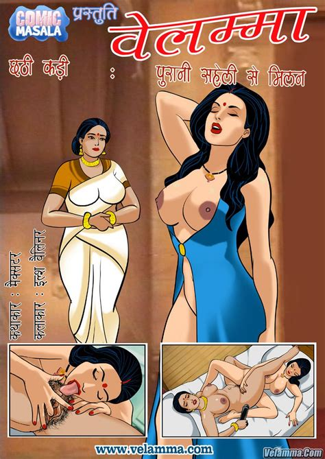 Velamma Hindi Episode 6 Indian Porn sex Comics