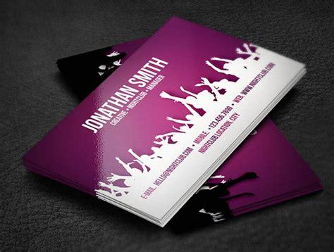 dj business cards  psd eps ai indesign word