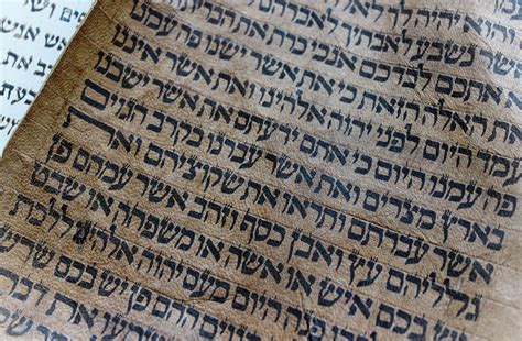 5 Fascinating Facts About The Hebrew Language