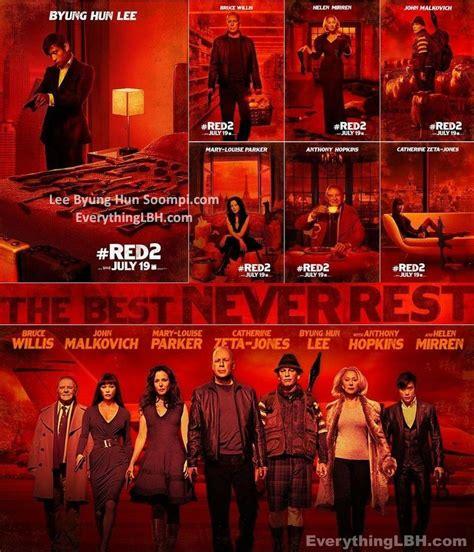 red hot poster teaser timeless