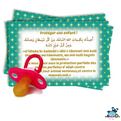 18 invocations de poche quot protection enfant quot doudou mouslimou