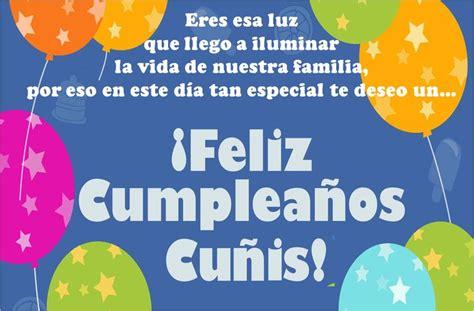 Para compartir: Feliz cumpleaños cuñada cuñado Feliz