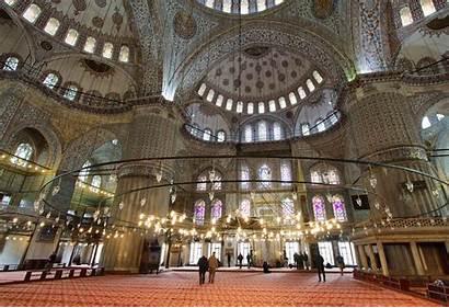 Mosque Istanbul Interior Architecture Parts Worship Britannica