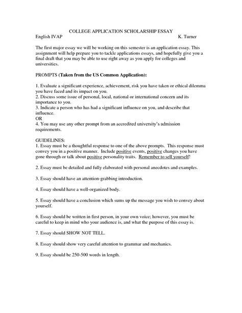 Women empowerment essay pdf my father helped me to do my homework my father helped me to do my homework make essay longer period trick