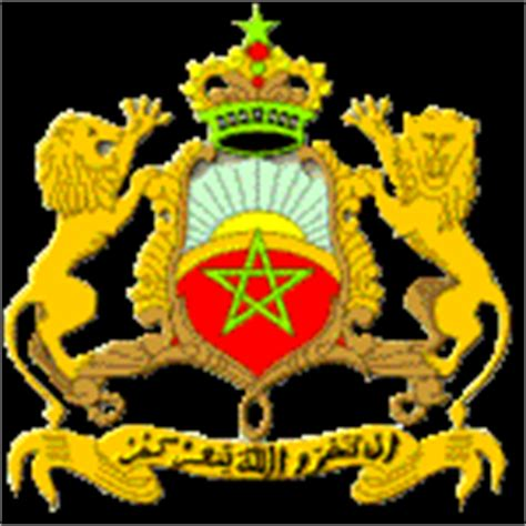 Armoirie Du Maroc !!!!!!!!!!!  Gnawi Jusqu'a La