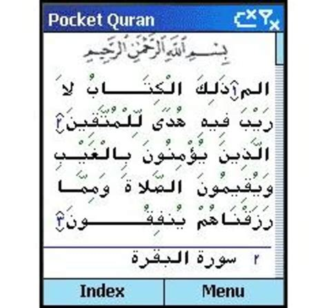 mobile quran pocket quran voor windows mobile