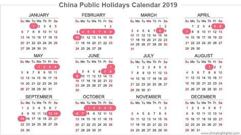 china holidays public holidays calendar
