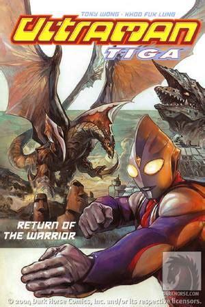 ultraman tiga vol  tpb profile dark horse comics