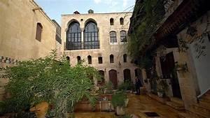 Cour De Maison : la maison traditionnelle syrienne avec cour ~ Melissatoandfro.com Idées de Décoration