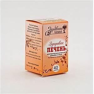 Таблетки для восстановления печени недорогие