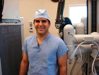 robot tubal reversal austin fertility