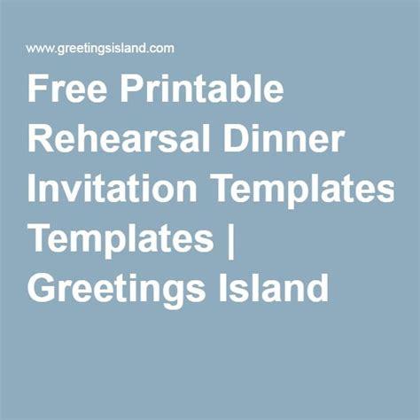 printable rehearsal dinner invitation templates