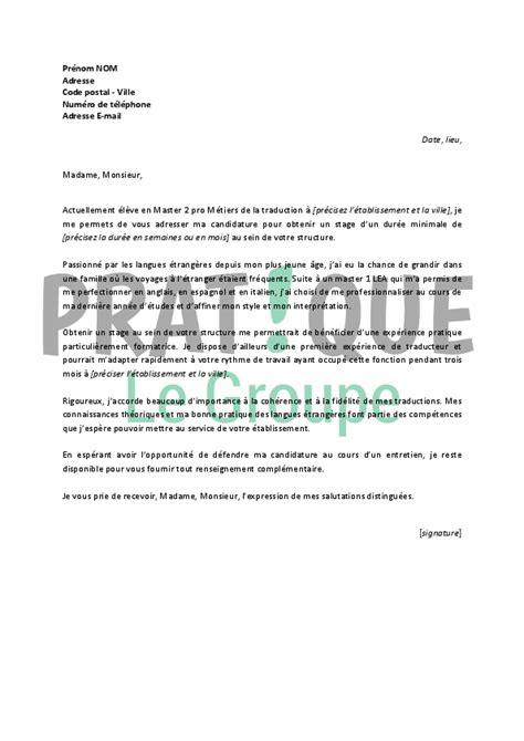 stage cuisine lettre de motivation pour un stage de traducteur pratique fr
