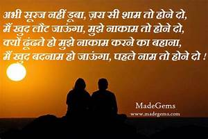 Heart Touching Pictures For Facebook In Hindi - impremedia.net