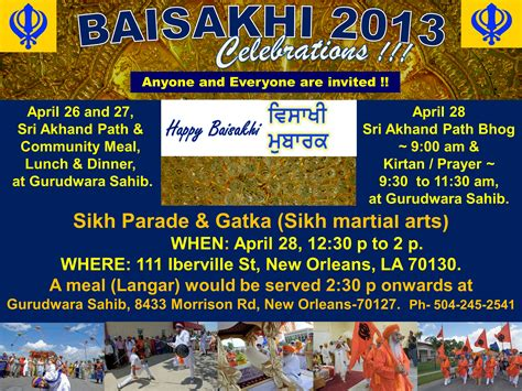 asianpacific american society baisakhi celebration