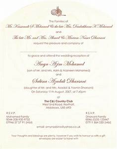 reception samples reception printed text reception With wedding invitation card sample in malayalam