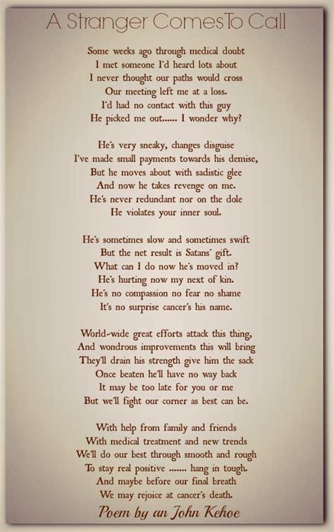 stranger   call inspirational poems