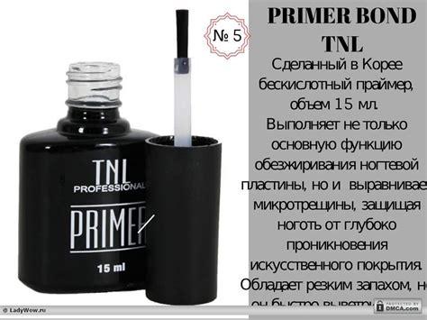 Праймер для ногтей применение кислотный и бескислотный состав