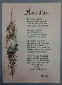 cadeau pour 10 ans de mariage offrez un poème personnalisé pour les 10 ans de mariage noces d 39 étain calligraphié et enluminé