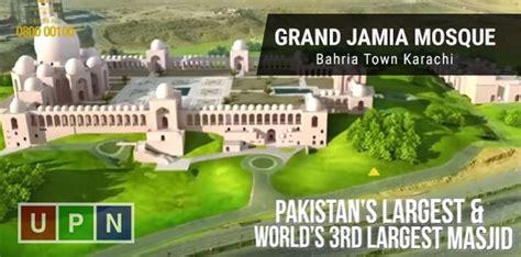 grand jamia mosque bahria town karachi features location