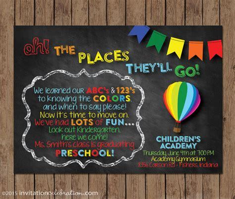 dr seuss preschool graduation invitation kindergarten 630   8578712975965c71a5dd89eb5dc71021