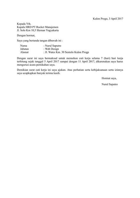 contoh surat cuti menikah  perusahaan