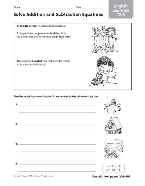 solving equations by adding or subtracting worksheets free