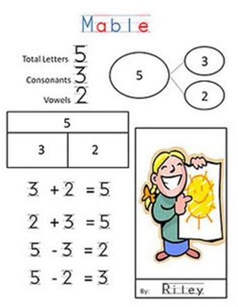 kindergarten addition images math addition