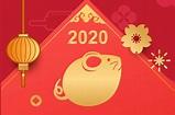 2020春節服務時間公告 | 永越健康管理中心