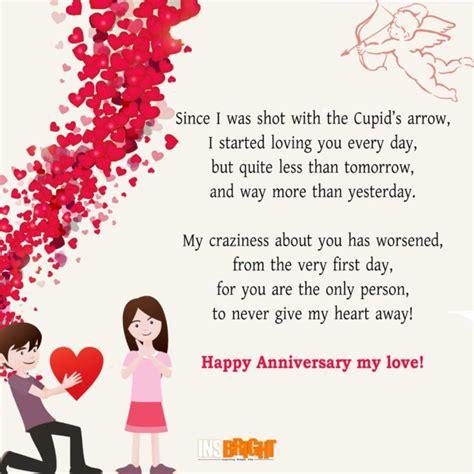 Happy Anniversary Poems