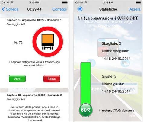 Ministero Interno Quiz Patente B - quiz patente 2014 l app per chi deve preparare l esame