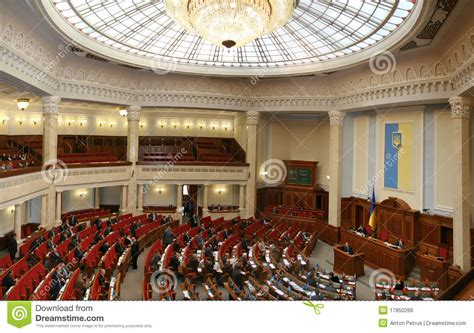 soviet supremo the supreme soviet parliament of ukraine editorial photo