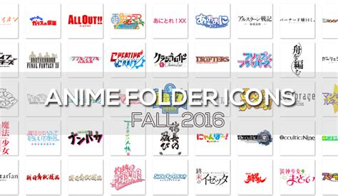 Coming Soon Anime Summer 2018 Folder Icon Pack By Kiddblaster Anime Folder Icons Fall 2016 Free