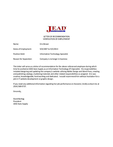 letter  recommendation ericbrown