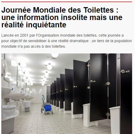 journee mondiale des toilettes documents eau assainissement