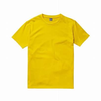 Plain Shirts Comfy Yellow Tee Concept Unique