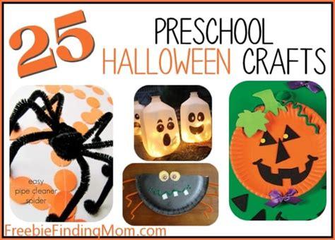 the 25 best preschool crafts 608 | preschoolhalloweencraftspin
