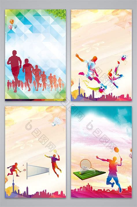Sports Background Designs by Colorful Sport Sports Poster Background Image