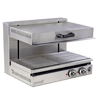 equipez votre cuisine de notre salamandre professionnelle