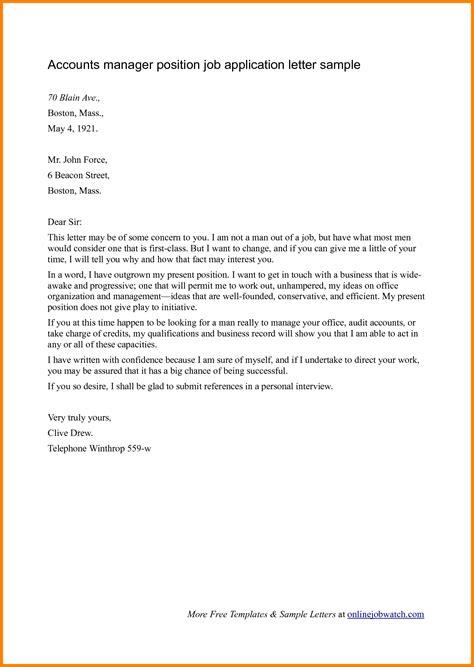 job application form doc ngo appointment letter format hindi doc job application