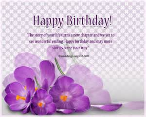 Inspirational Birthday Wishes Messages