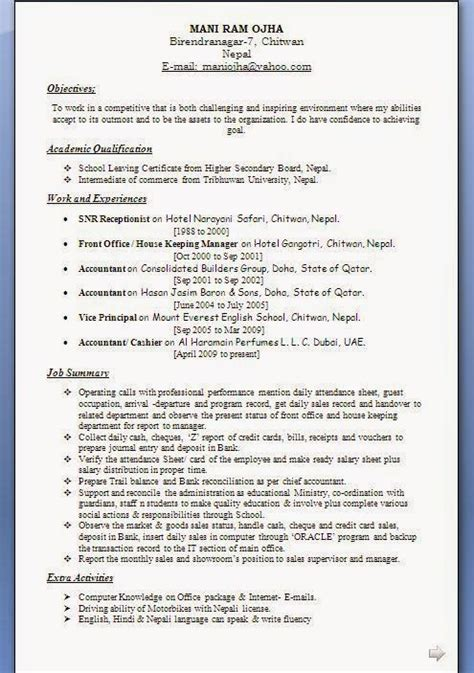 pass resume format