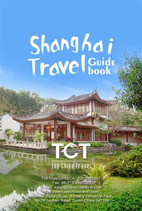 shanghai travel guide book     travelers