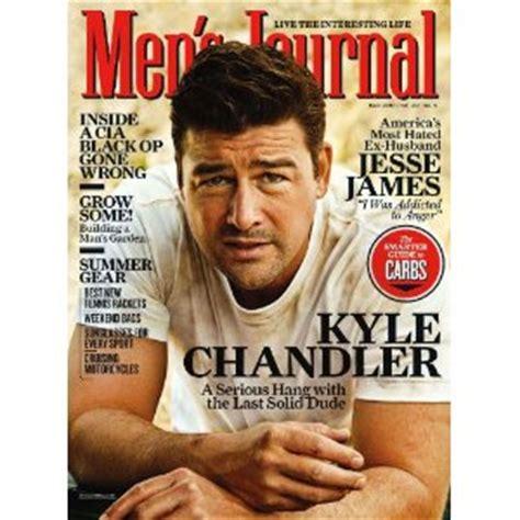 magazine subscription  dad