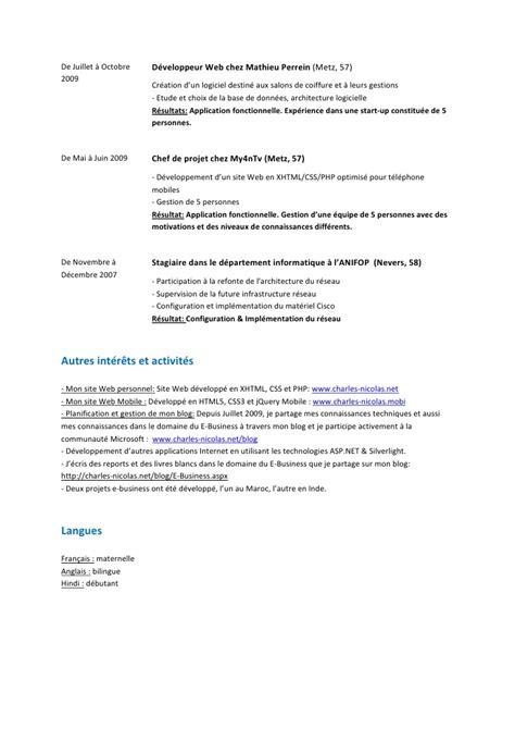 Modèle Cv Débutant by Cv Americain Mod 195 168 Le Des Photos Des Photos De Fond Fond
